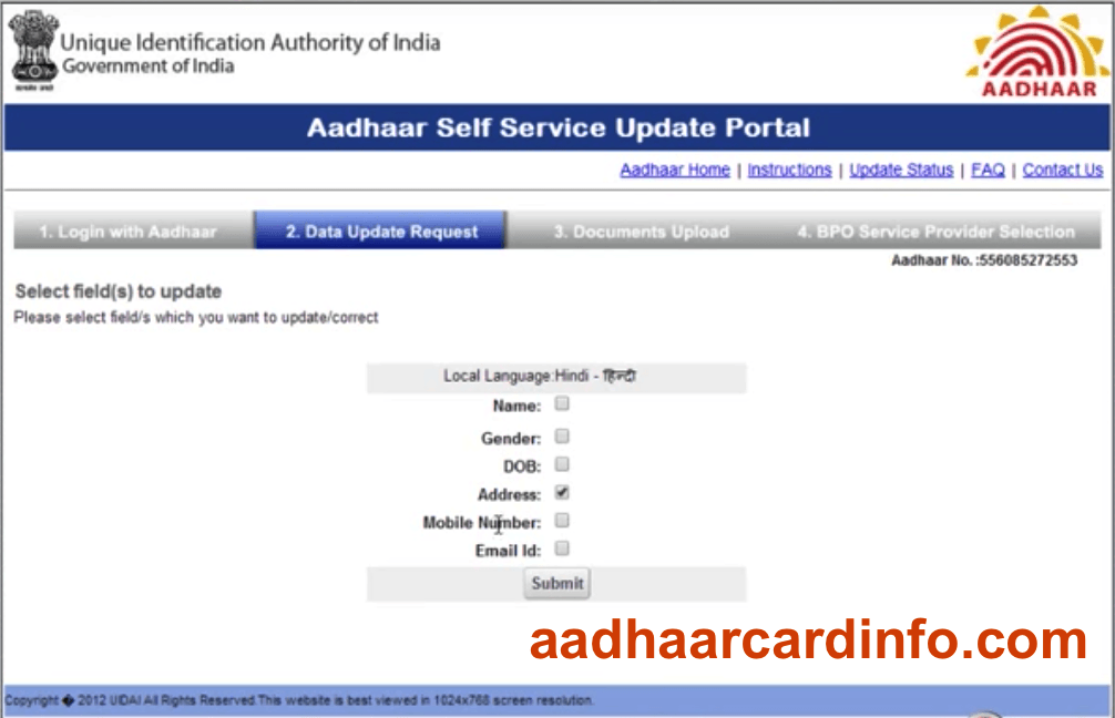 Aadhar card change address online without mobile number - Can i check my post office account online ...