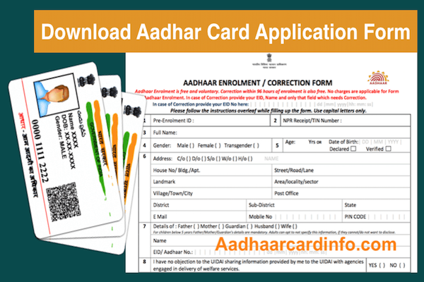 Aadhar Card Enrollment Form Download Free of Cost