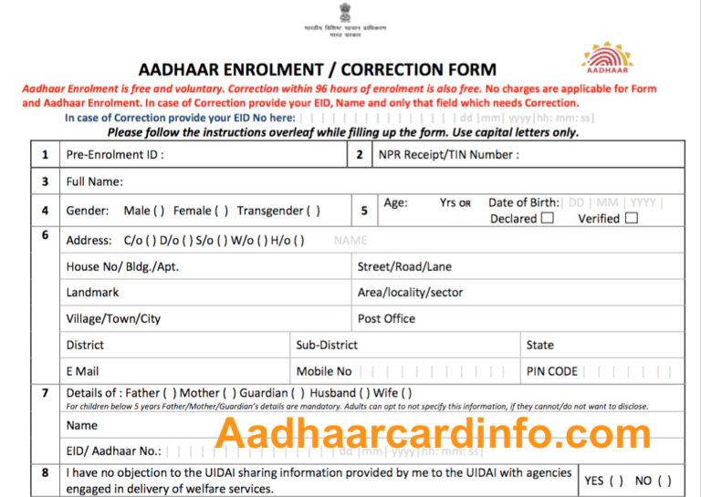 Aadhar Card Application Form in hindi
