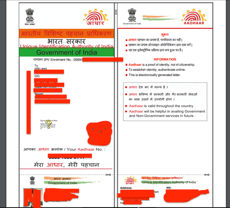 Download Aadhar Card by Aadhaar Number in Hindi