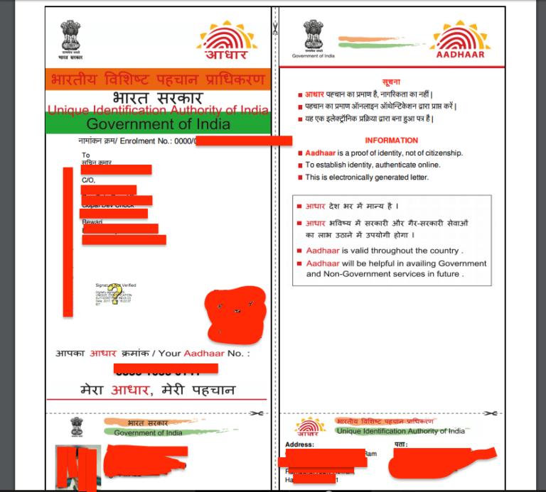 Download Aadhar Card by Aadhaar Number in Hindi