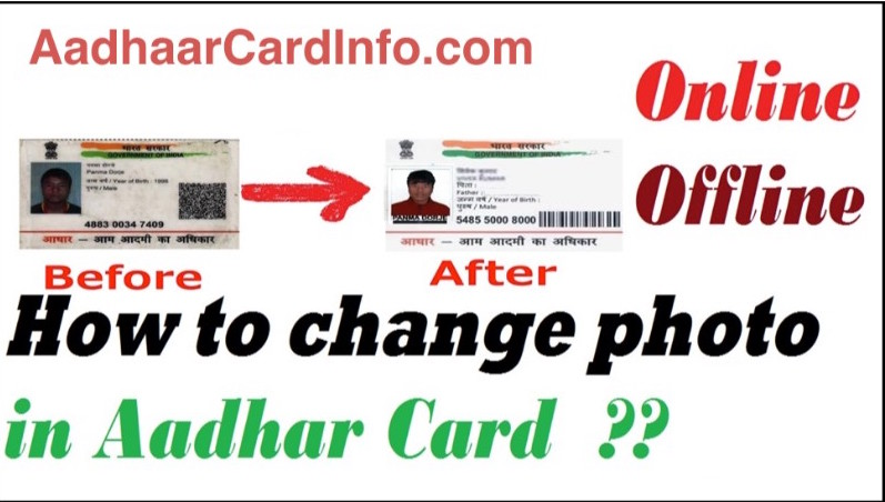 Aadhar Card Photo Change