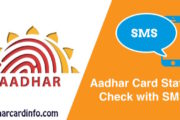 Aadhar Card Status Check