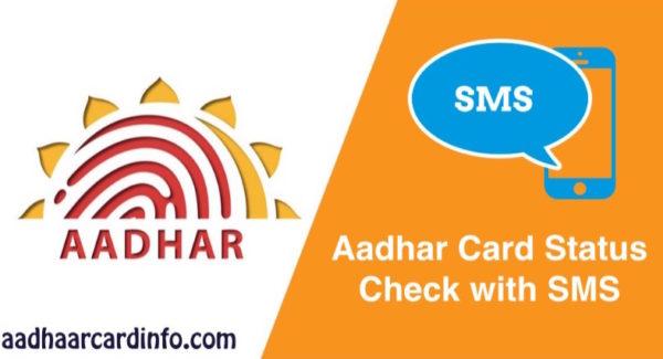 Aadhar Card Status Check With Sms Aadhaarcardinfo Com