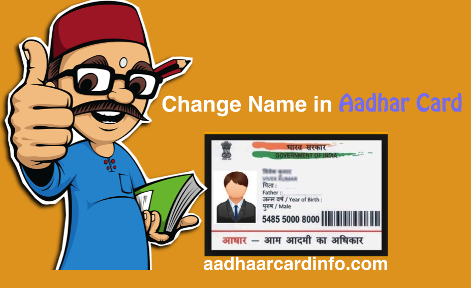 Aadhar Card Name Change