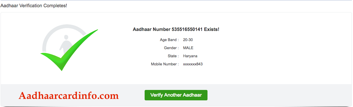 Aadhar Card Verification Online