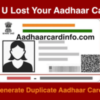 lost Aadhar Card Number